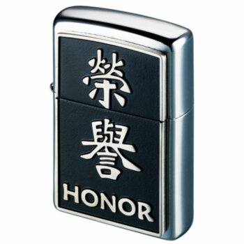 Зажигалка бензиновая Zippo Chinese Symbol Honor Emblem Brushed Chrome